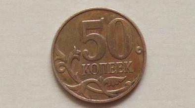 ロシアのコイン/長崎帆船まつり