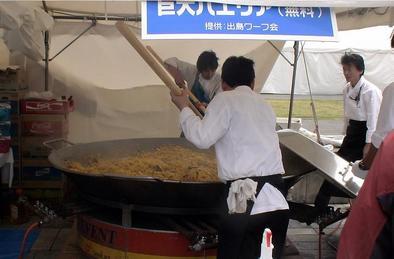 巨大パエリア/長崎帆船まつり