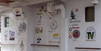 パラダ記念スタンプ/長崎帆船まつり
